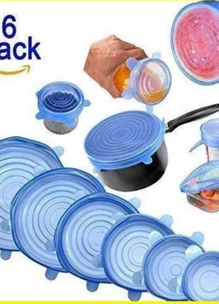 Набор многоразовых силиконовых крышек для посуды 6 штук Super ...
