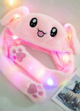 Карнавальная шапка с подсветкой: розовый зайчик с поднимающими...