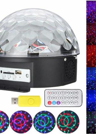 Музыкальный диско-шар с Bluetooth, USB, светомузыкой, 2-я дина...