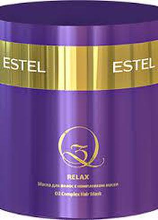 Маска для волос с комплексом масел Q3 RELAX Estel Professional