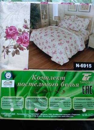 Двуспальное постельное Тиротекс