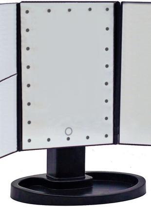 Зеркало с подсветкой 22 LED SuperStar mirror с боковыми зеркал...
