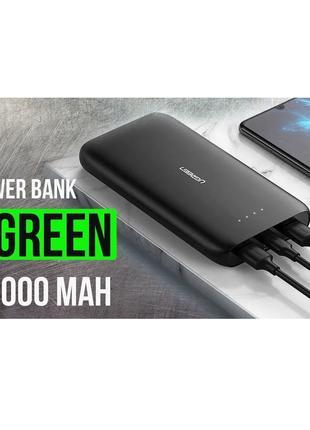 UGREEN Power Bank 20000mAh PD18W/QC3.0 повер банк павер повербанк