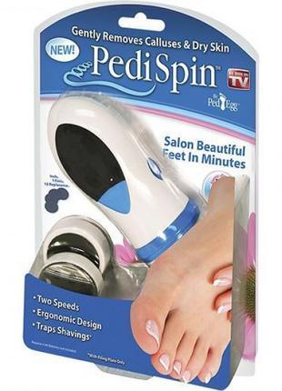 Электрическая пемза Pedi Spin