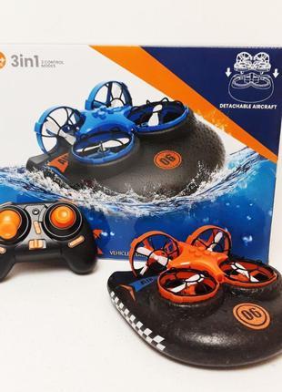 Катер-Дрон-Машинка UTM 3в1 Оранжевая