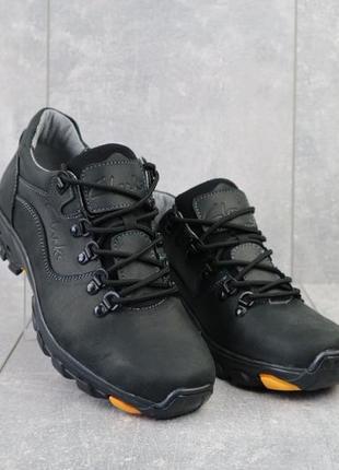 Мужские демисезонные ботинки кроссовки