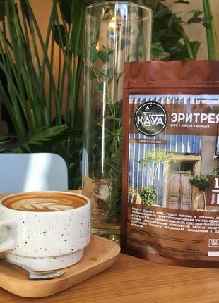 Кофе со специями (анисом и корицей) 250г