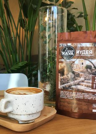 Кофе со специями (корица и имбирь) 250г