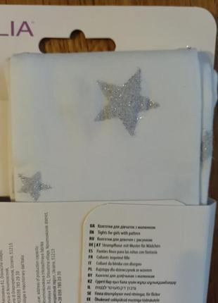 Колготки плотные 70 ден колготы с люрексом звездочками звездам...