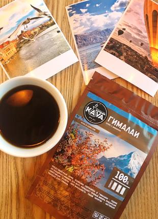 Кофе со специями (имбирем) 500г