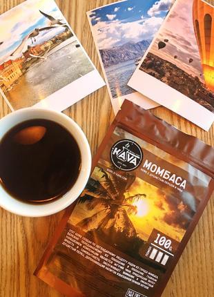 Кофе со специями (душистый перец и чили) 500г