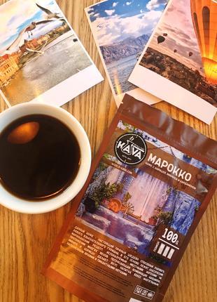 Кофе со специями (корицей, имбирем и кардамоном) 500г