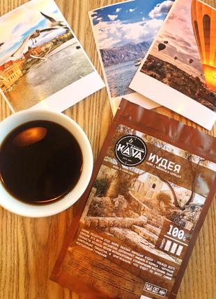 Кофе со специями (корица и имбирь) 500г