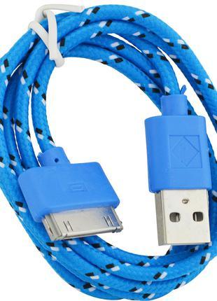 Кабель Dellta USB - 30pin для IPhone 4/4s 1 м (28127) MS