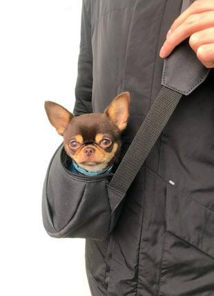 Слинг /сумка для собак/ питомцев