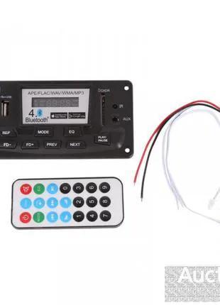 Встраиваемый плеер- проигрыватель музыкальных файлов МР3,USB/SD/M