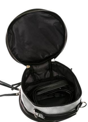 Круглая сумка серого цвета