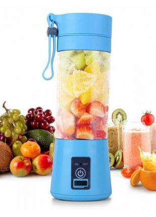 Фитнес-блендер Daiweina DWN-3S Smart Juice Blue шейкер портати...