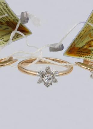 Кольцо и серьги из красно-белого золота с бриллиантами