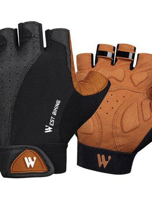 Вело-перчатки West Biking 0211196 M Brown без пальцев для вело...