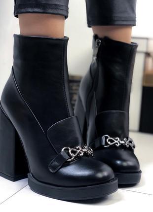 Ботильоны женские кожаные на каблуке