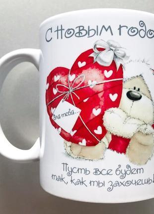 Подарок чашка на новый год 2020 новогодний новогодняя