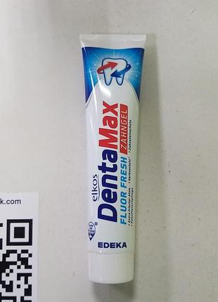 Зубна паста denta max fresh німеччина