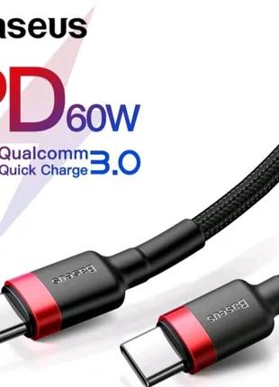 Шнур для заряда и передачи данных Type-C Type-C шнур 1метр