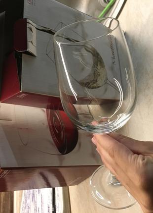 Бокалы для вина, 350мл. Тайланд. Элит. Холодная обрезка