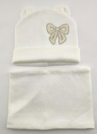 Детская шапка с ушками ангоровая теплая с хомутом