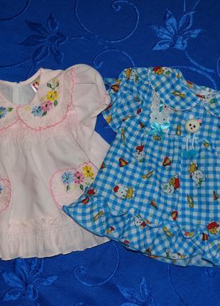 Платье с трусиками, платьице на лето сукня на дівчинку 6-9 міс