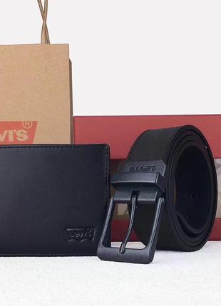 Мужской подарочный набор levis кошелек и ремень отличный подар...