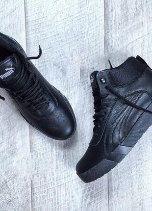 Зимние кожаные ботинки на меху мужские