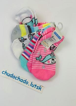 Детские носочки для девочек, носки примарк