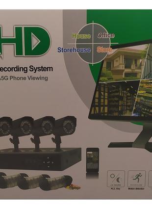 Набор видеонаблюдения (4 камеры) (без монитора) AHD (2MP)