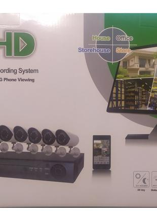 Набор видеонаблюдения (8 камер) (без монитора) 2MP