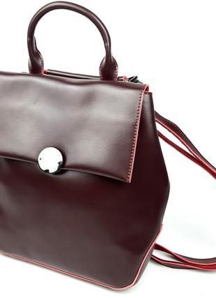 Кожаный рюкзак-сумка 2в1