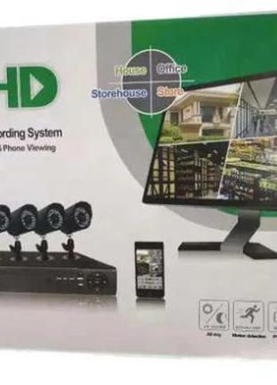 """Набор видеонаблюдения, 4 камеры AHD (2MP), без монитора, """"День..."""