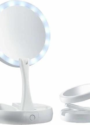 Зеркало косметическое My Fold AWAY MIRROR светодиодное, кругло...
