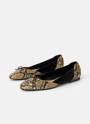 Балетки туфли  под кожу питона zara