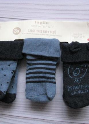 Комплект из 3 пар махровых носков размер 11-14
