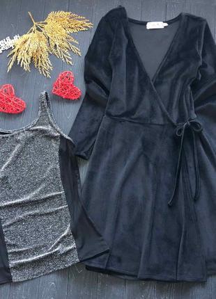 Крутое платье двойка