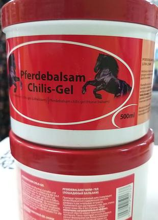 Кінський гель pferdebalsam chilis