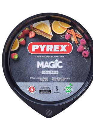 Форма PYREX MAGIC, 26 см