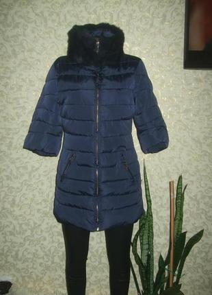 Тепленькая оригинальная курточка ,весна-осень