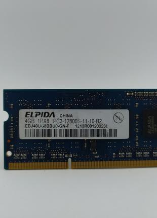 Оперативная память для ноутбука SODIMM Elpida DDR3 4Gb 1600MHz...