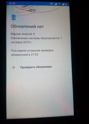 Телефон Nokia 5 dual sim