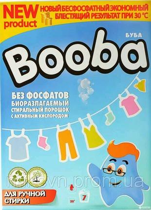 Порошок для ручного прання Booba 350g