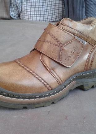 Подростковые ботинки (ортопед) perlina