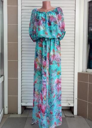Напядное платье
